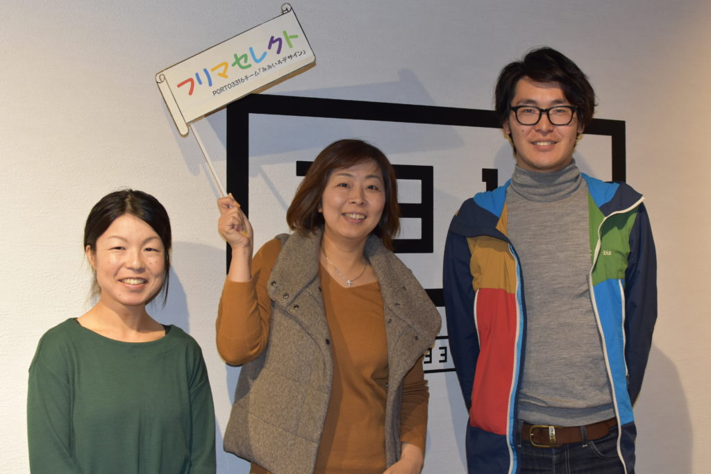 伊万里人インタビュー vol.2 ちょっと贅沢なフリーマーケットの企画者 野田さん、鶴田さん