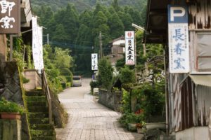 【The way to go to Imari from Fukuoka City】