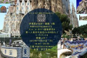 【速報】「伊万里市の観光情報等地域情報の発信に関する連携協定」が締結 情報発信力を強化し総合的な価値を高める